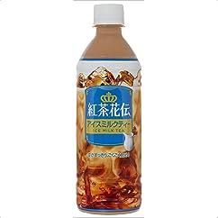 紅茶花伝 アイスミルクティー