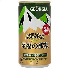 ジョージア エメラルドマウンテンブレンド 至福の微糖