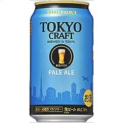 【ビールの新商品】   TOKYO CRAFT (東京クラフト) ペールエール 350ml×24本