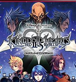 キングダム ハーツ HD 2.5 リミックス