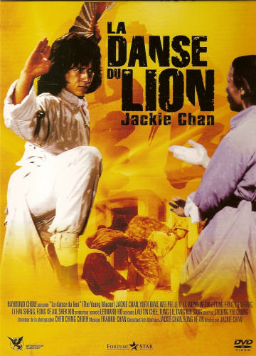Streaming  La Danse du Lion